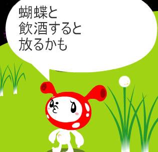 20051010075752.jpg