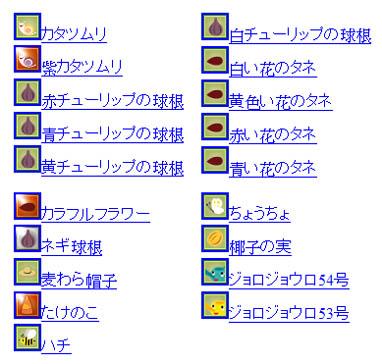 20051020072557.jpg