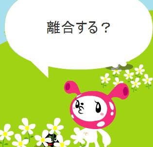 20051107192135.jpg