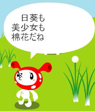 20051107193445.jpg