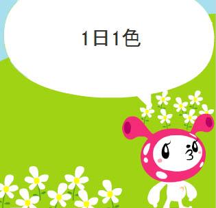 20051112134439.jpg