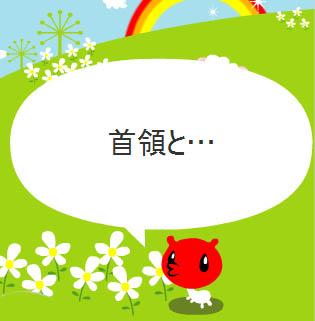 20051116001636.jpg