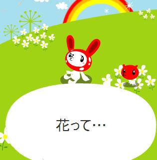 20051116001725.jpg