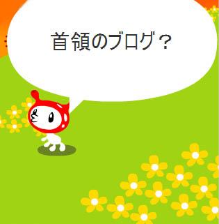 20051121183351.jpg