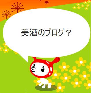 20051121183852.jpg