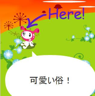 20051206205729.jpg