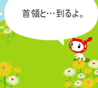 20051216095111.jpg