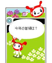 20060103205600.jpg
