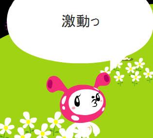 20060110223814.jpg