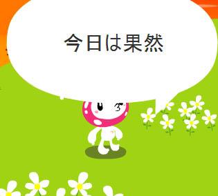 20060111203832.jpg