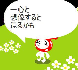 20060111203926.jpg