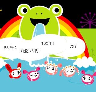 20060220102057.jpg