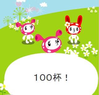 20060325152450.jpg