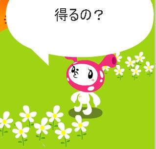 20060410162211.jpg