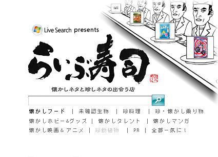 ライブ寿司1.jpg