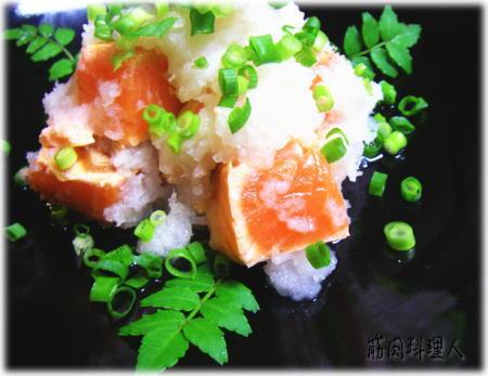 鮭おろし和え18.jpg