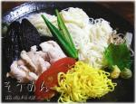 アゴ出汁素麺19.jpg