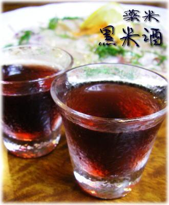 黒米酒1.jpg