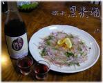 黒米酒2.jpg