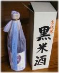 黒米酒3.jpg
