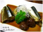 秋刀魚梅10.jpg