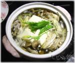 シジミ鍋4.jpg