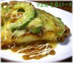 アボカド豆腐2.jpg