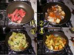 牛カルビの野菜炒め2