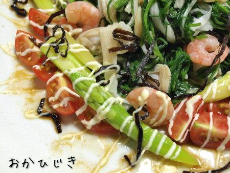 おかひじきサラダ作り方レシピ12
