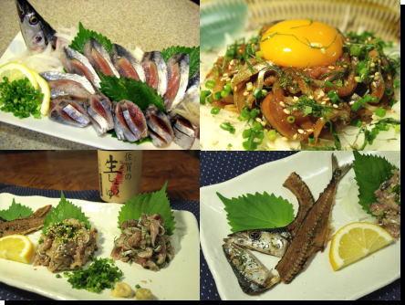 秋刀魚なめろう、たたき、ユッケ、刺身、骨煎餅1