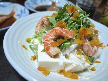 エビと水菜の豆腐サラダ1
