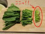 常夜鍋レシピ作り方4