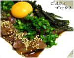 gomasaba-zuke9.jpg