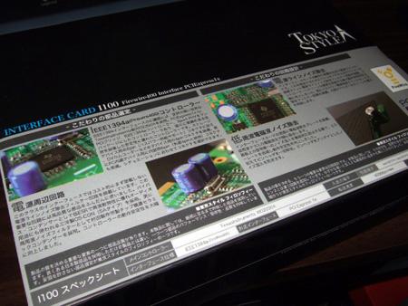TI_IEEE1394_PCI-e_02