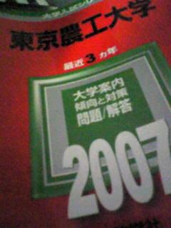 20060923184402