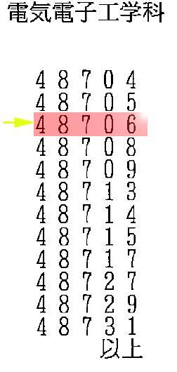 20070212102203.jpg