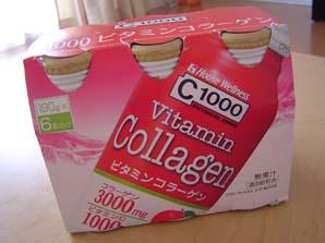 ビタミンコラーゲン