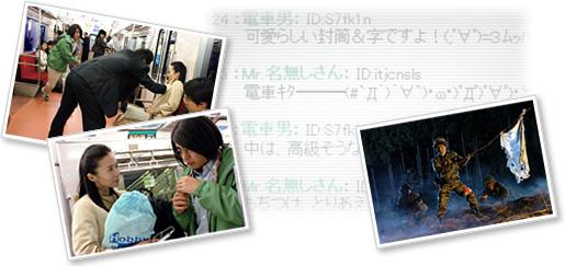 story_pct_01.jpg