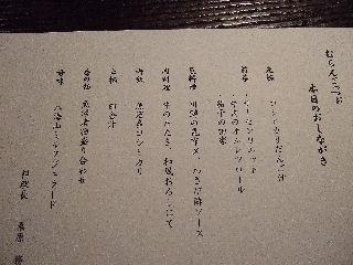 2007_08120004.jpg