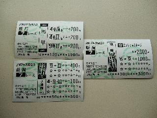 2007_08120013.jpg