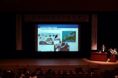 飯田哲也さんが自然エネルギーのことをお話してくれたよ