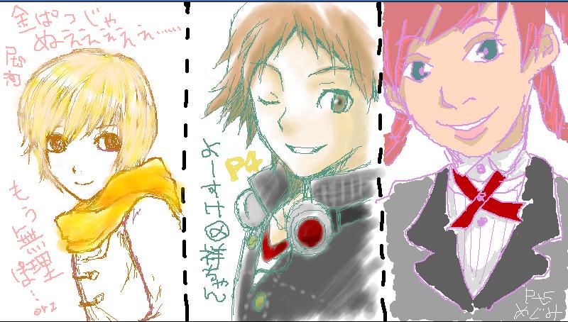 【絵チャ】0601