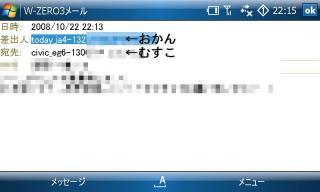 081022_2222.jpg