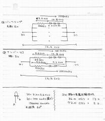 backnumberlamp_circuit-figure.jpg