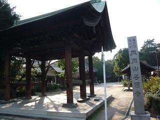 jimokuji1.jpg