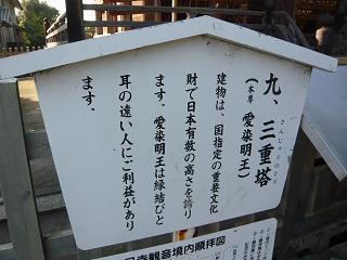 jimokuji3.jpg