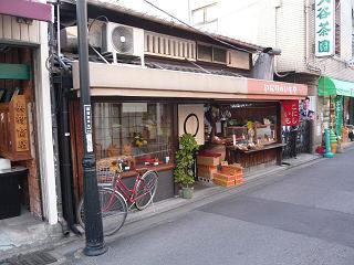 konishi-imo.jpg