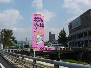 maneki-n.jpg