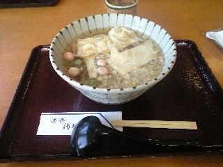 yubasoba.jpg