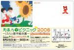 jp-1.f34.mail.yahoo.co.jp.jpg